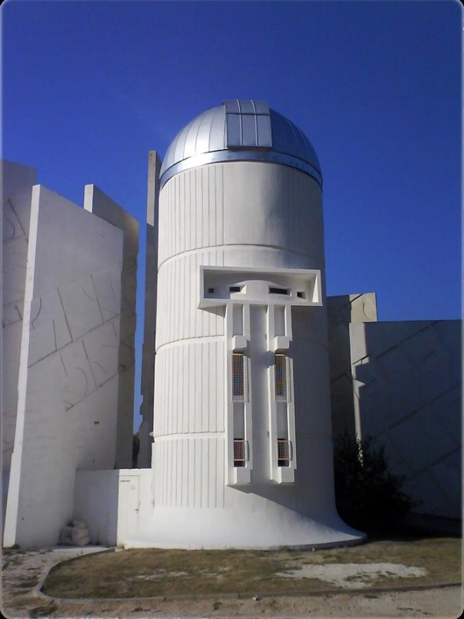observatory-png